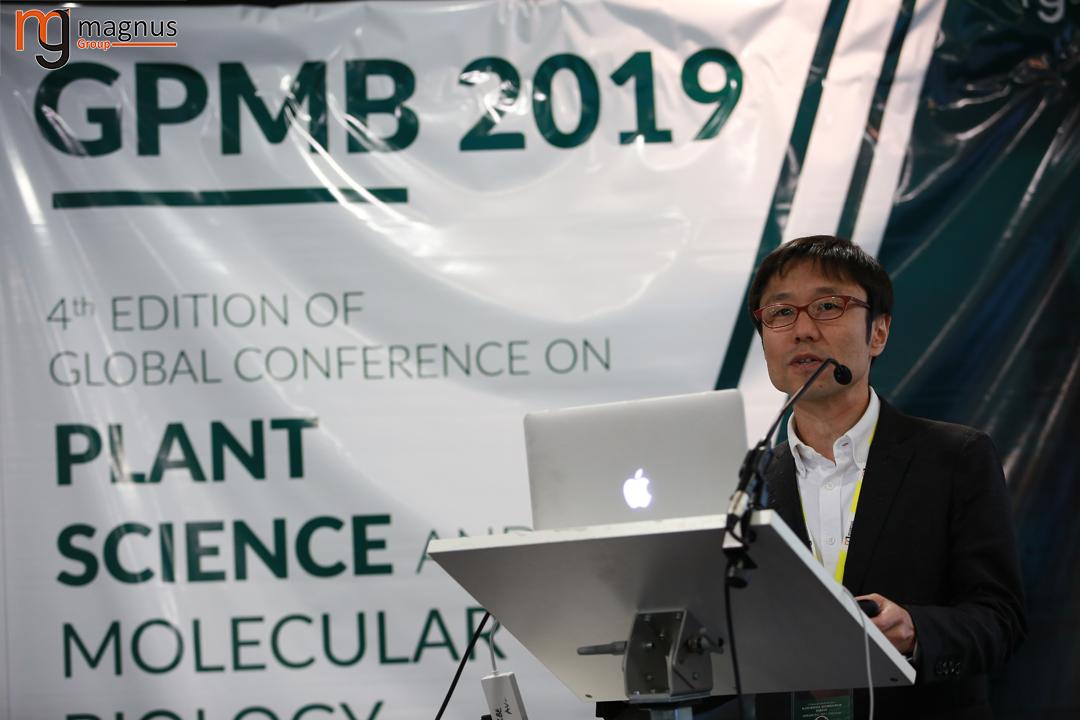 Plant Biology Conference